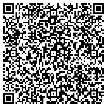 QR-код с контактной информацией организации КОМСПЕК, ООО