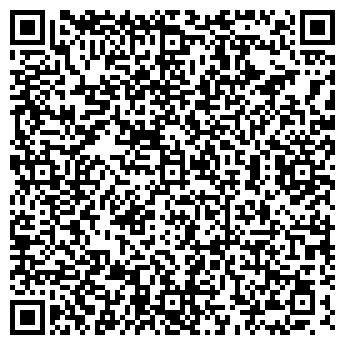QR-код с контактной информацией организации МЕРКУРИЙ IT