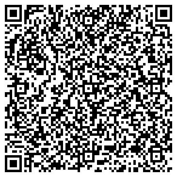 QR-код с контактной информацией организации МИСТЕР КОМПЬЮТЕР, ООО