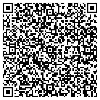 QR-код с контактной информацией организации ОРГТЕХНИКА-ЦЕНТР, ЗАО