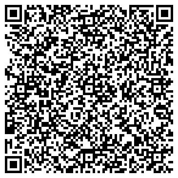 QR-код с контактной информацией организации О-СИ-ЭС ЕКАТЕРИНБУРГ, ООО
