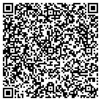 QR-код с контактной информацией организации ПРАЙМ-СЕРВИС
