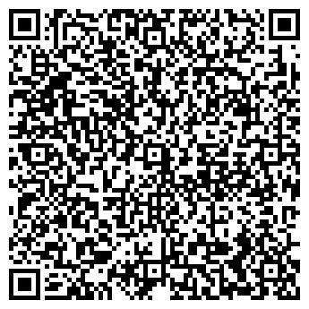 QR-код с контактной информацией организации ПСИ-ШТОРМ, ООО