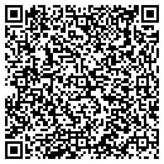 QR-код с контактной информацией организации ГРОДФУД КСО, ООО