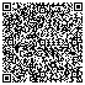 QR-код с контактной информацией организации ТЕКО УРАЛ, ООО