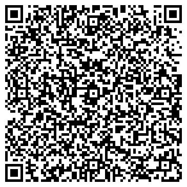 QR-код с контактной информацией организации ТРИЛАЙН КОМПЬЮТЕРНЫЙ САЛОН ПКФ, ООО