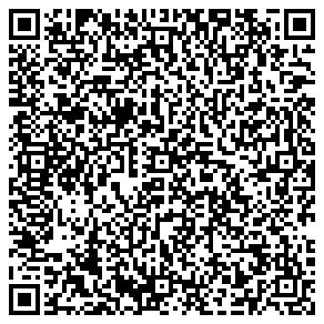 QR-код с контактной информацией организации УРАЛ-КОМПЬЮТЕР ИП ХИСМАТУЛИНА Т.А.