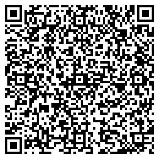 QR-код с контактной информацией организации ГРОФОРТ 2
