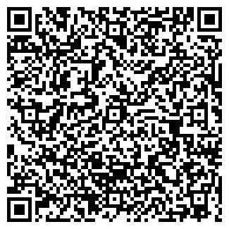 QR-код с контактной информацией организации ЭКСПЕРТ-ПК