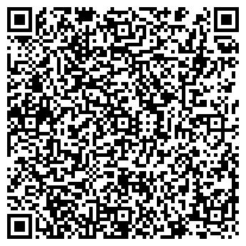 QR-код с контактной информацией организации ЭСКОРТ-МЕДИА, ООО