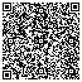 QR-код с контактной информацией организации ЮZЕР МАГАЗИН