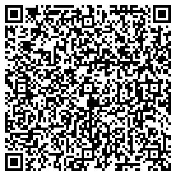 QR-код с контактной информацией организации ALF КОМПЬЮТЕРНЫЙ ЦЕНТР