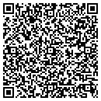 QR-код с контактной информацией организации Г. ГРОДНОАВТОДОР