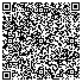 QR-код с контактной информацией организации ООО ДИДЖИТЕК (DIGITECH)