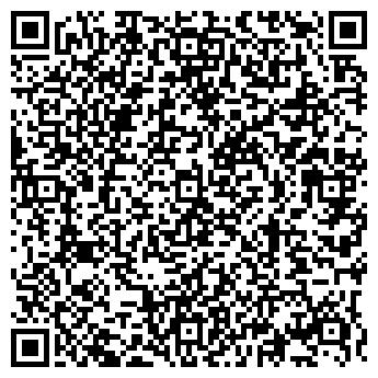 QR-код с контактной информацией организации РАДИОМАРКЕТ, ООО