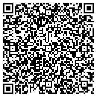 QR-код с контактной информацией организации БЕРС, ООО