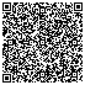 QR-код с контактной информацией организации ГИЛЭНД, ООО