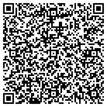 QR-код с контактной информацией организации ТФС-ЕКАТЕРИНБУРГ