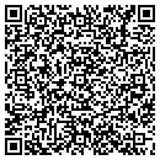 QR-код с контактной информацией организации Г. ГРОДНОКНИГА