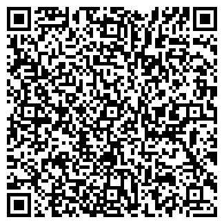 QR-код с контактной информацией организации ЭРГ-УРАЛ