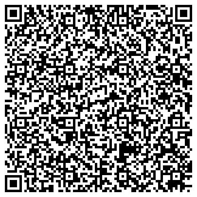 QR-код с контактной информацией организации КУШВИНСКИЙ ЭЛЕКТРОМЕХАНИЧЕСКИЙ ЗАВОД ТОРГОВЫЙ ДОМ КУЭМЗ, ООО