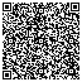 QR-код с контактной информацией организации ТРАНСТЕХ