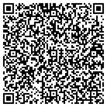 QR-код с контактной информацией организации УЗТРАНС ХОЛДИНГ