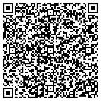 QR-код с контактной информацией организации ГУП Г. ГРОДНОКОММУНТЕПЛОЭНЕРГО