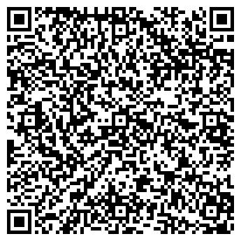 QR-код с контактной информацией организации Г. ГРОДНОКУЛЬТТОРГ