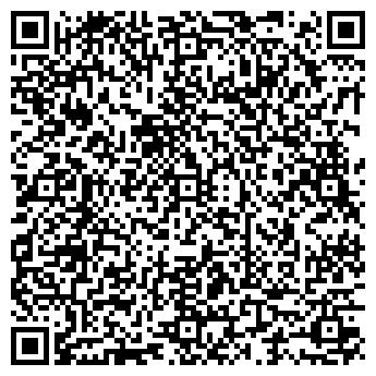 QR-код с контактной информацией организации ЛАЙТ-СЕРВИС ТД