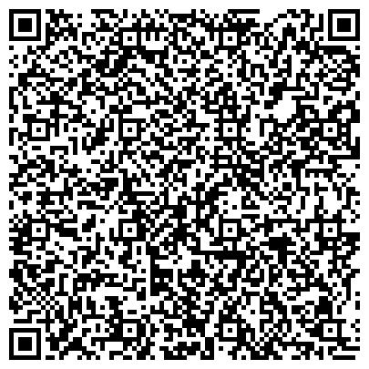 QR-код с контактной информацией организации РУССКИЙ СВЕТ-Т КОМПАНИЯ ПРЕДСТАВИТЕЛЬСТВО В УРАЛЬСКОМ РЕГИОНЕ