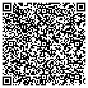 QR-код с контактной информацией организации СВЕТОДИЗАЙН, ООО