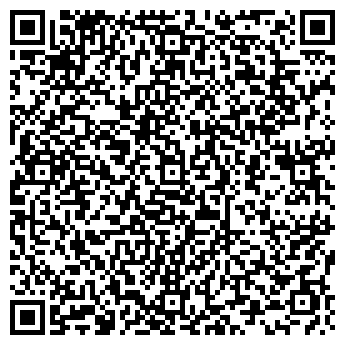 QR-код с контактной информацией организации СВЕТ-ТМ КОМПАНИЯ