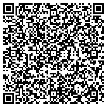 QR-код с контактной информацией организации ЭЛСИТИ, ООО