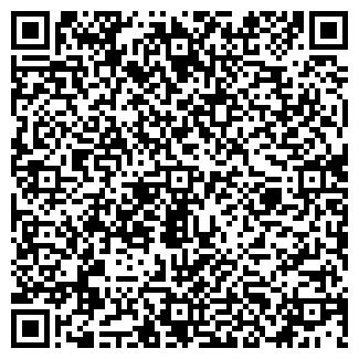 QR-код с контактной информацией организации ООО ЧЕГЕН