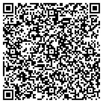 QR-код с контактной информацией организации ДИ-АЙ-СИ КОМПАНИЯ