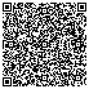 QR-код с контактной информацией организации СВИНГ-ПЛЮС, ООО