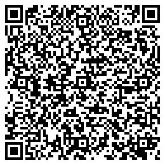 QR-код с контактной информацией организации ТРОН-ВТМ
