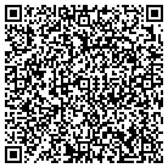 QR-код с контактной информацией организации СТО АМПЕР, ООО
