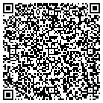 QR-код с контактной информацией организации KING COOLERS КОМПАНИЯ