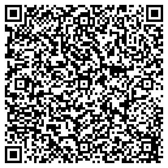 QR-код с контактной информацией организации УРАЛТЕХНОЛОГИЯ