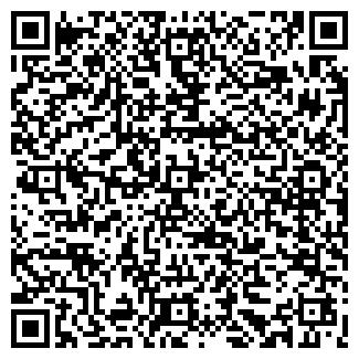 QR-код с контактной информацией организации ИНКОЛЛ
