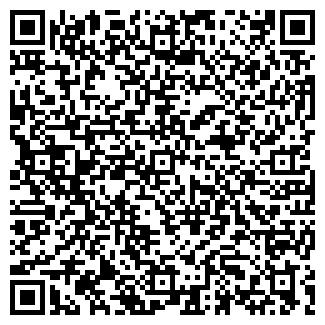 QR-код с контактной информацией организации ООО ЭТК