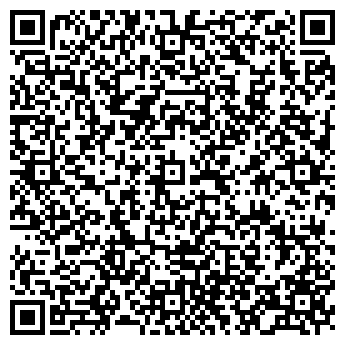QR-код с контактной информацией организации ВОЛЬТЕР ЭЛЕКТРИК, ООО