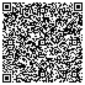 QR-код с контактной информацией организации Г. ГРОДНОРЕМКОММАШ