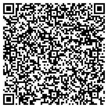 QR-код с контактной информацией организации ООО Г. ГРОДНОРЕМСТРОЙ ПСФ