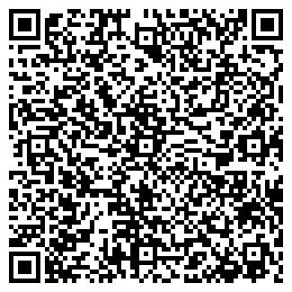 QR-код с контактной информацией организации УРАЛСТИНОЛ