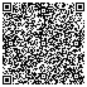 QR-код с контактной информацией организации БАЗИС-ЮНИВЕРС
