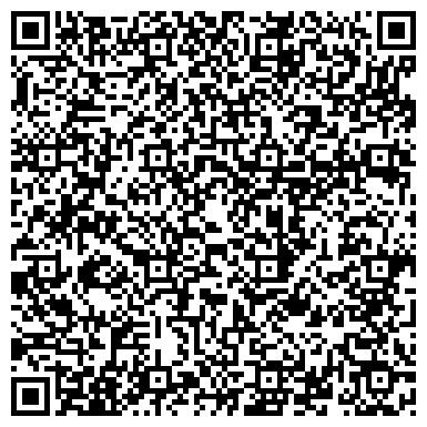"""QR-код с контактной информацией организации ООО Кабельная Компания """"Ампер-Сервис"""""""