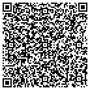 QR-код с контактной информацией организации СВЯЗЬ СЕРВИС, ООО